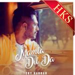 Mamla Dil Da - MP3