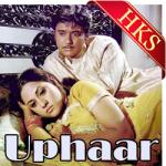 Main Ek Raja Hoon - MP3