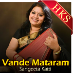 Vande Mataram - MP3 + VIDEO