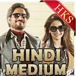 Oh Ho Ho Ho (Taare Gin Gin) Karaoke Mp3 | Hindi Karaoke Shop
