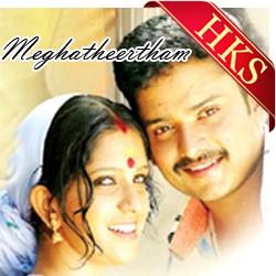 meghatheertham malayalam mp3 songs