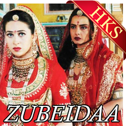 zubeidaa movie songs mp3 free download
